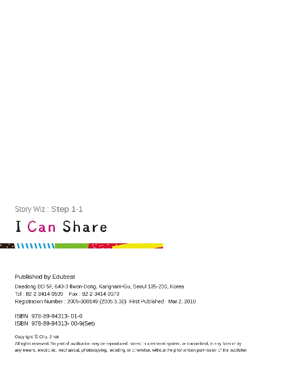 1-1 I Can Share!(Story Book).pdf_2.jpg